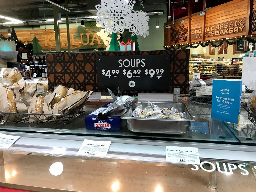 スープ価格