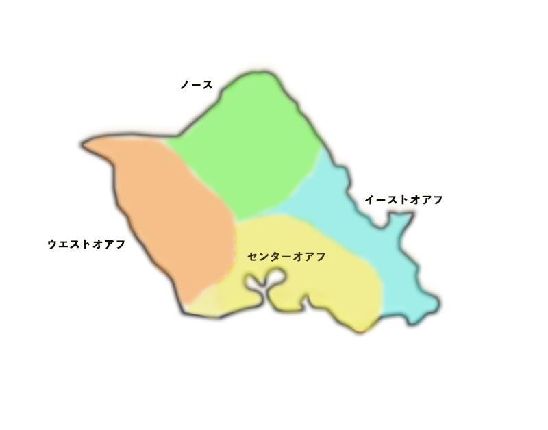 オアフ島エリア